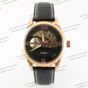 Наручные часы Skmei 9226 (код 23879)