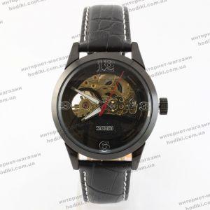 Наручные часы Skmei 9226 (код 23880)
