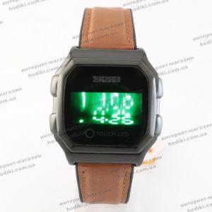 Наручные часы Skmei 1650 (код 23889)