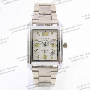 Наручные часы Слава (код 23984)