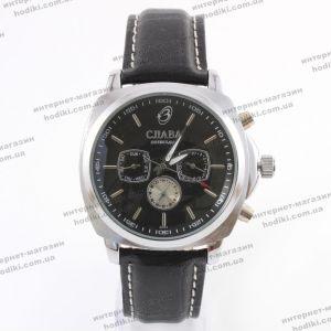 Наручные часы Слава (код 23990)