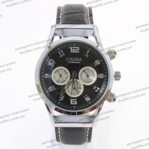 Наручные часы Слава (код 23991)