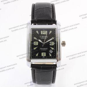 Наручные часы Слава (код 24000)