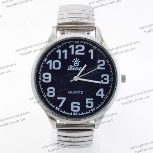 Наручные часы Xwei резинка (код 23056)