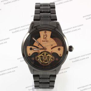 Наручные часы Skmei 9205 (код 23534)