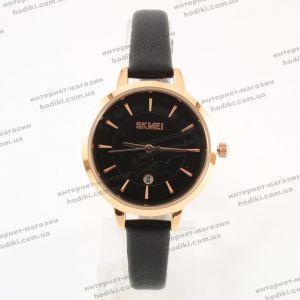 Наручные часы Skmei 1705 (код 23572)