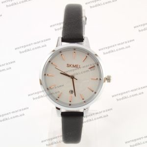 Наручные часы Skmei 1705 (код 23573)