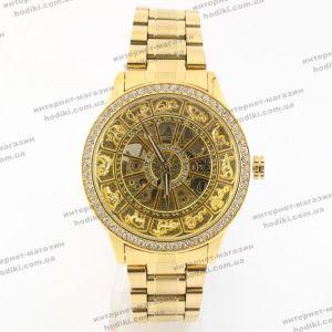 Наручные часы Skmei 9228 (код 23874)