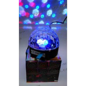 2 в 1 - MP3 плеер и диско-проектор (код 2402)