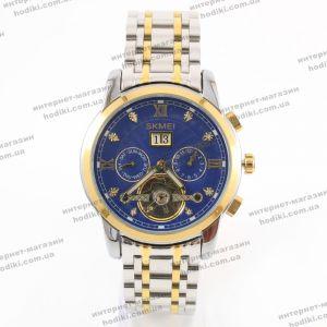 Наручные часы Skmei M029 (код 24012)