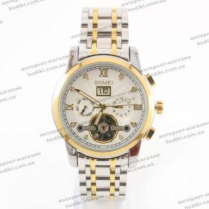 Наручные часы Skmei M029 (код 24014)
