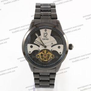 Наручные часы Skmei 9205 (код 24018)
