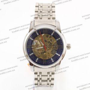 Наручные часы Skmei 9222 (код 24024)