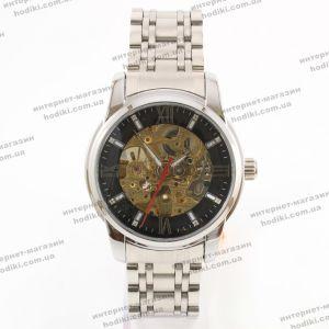Наручные часы Skmei 9222 (код 24025)