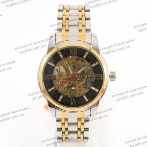 Наручные часы Skmei 9222 (код 24027)
