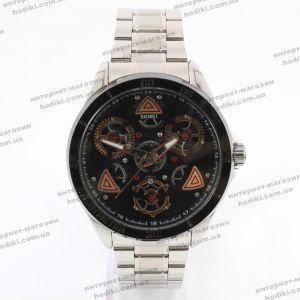 Наручные часы Skmei 1678 (код 24029)