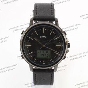 Наручные часы Skmei 1652 (код 24049)