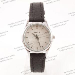 Наручные часы Rate (код 24505)