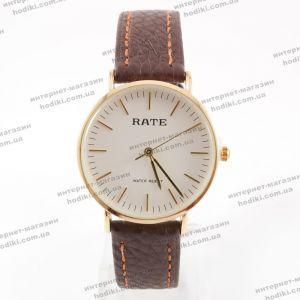 Наручные часы Rate (код 24506)