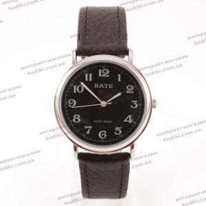 Наручные часы Rate (код 24518)