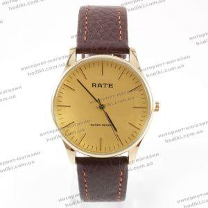 Наручные часы Rate (код 24519)