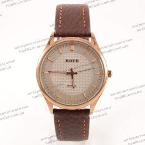 Наручные часы Rate (код 24523)