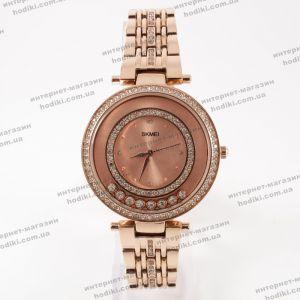 Наручные часы Skmei 1740 (код 24659)