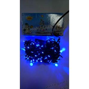 Гирлянда-линза LED 100 синяя (код 2507)