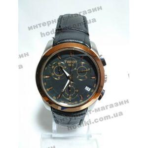 Наручные часы Tissot Chronometer (код 2588)