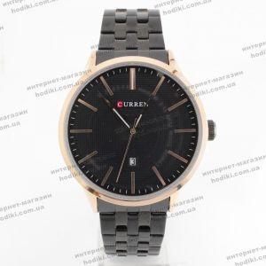 Наручные часы Curren M8364 (код 25382)