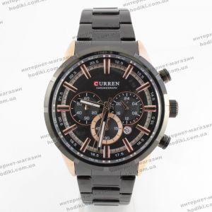 Наручные часы Curren M8355 (код 25383)