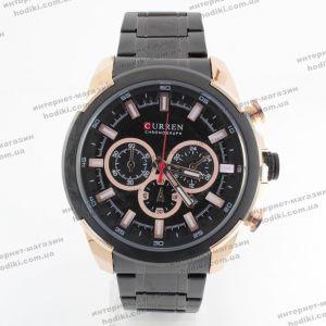 Наручные часы Curren M8361 (код 25395)