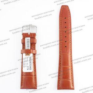 Ремешок для часов Hightone 379 22мм (код 25640)