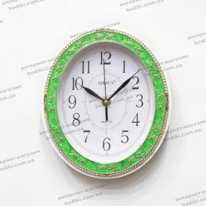 Настенные часы Sirius 933 (код 25744)