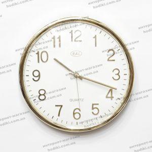 Настенные часы R&L S3151 золото (код 25747)