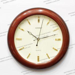 Настенные часы Gotime 3301WS (код 25756)