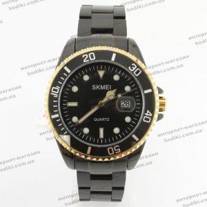 Наручные часы Skmei 1719 (код 25905)