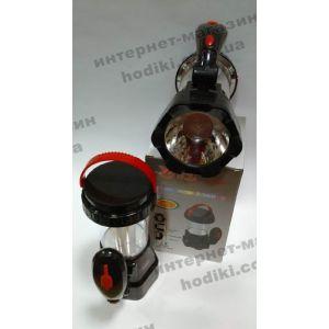 Кемпинговый фонарь 5837 (код 2667)
