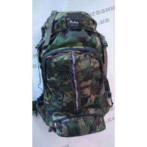 Рюкзак тактический Kabaonu 635 (код 2711)