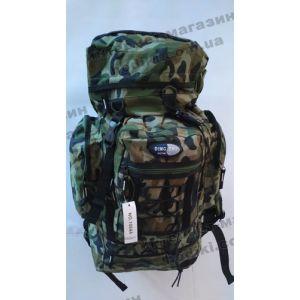 Рюкзак тактический Ding Zhi 1064B (код 2712)
