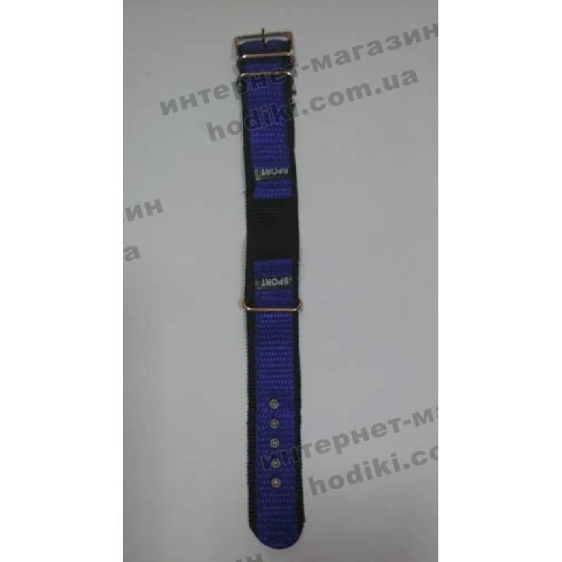 Ремешок для часов (код 2917)