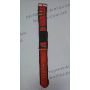 Ремешок для часов (код 2919)