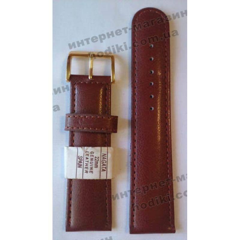 Ремешок для часов Nagata 22мм светло-коричневый (код 3142)