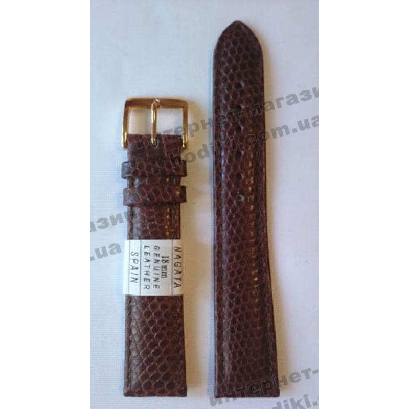 Ремешок для часов Nagata 18мм коричневый (код 3145)