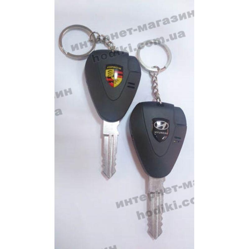 Зажигалка-брелок Ключ (код 3174)