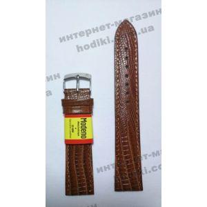 Ремешок для часов Modena коричневый (код 3162)