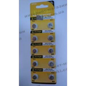 Батарейки AG3-LR41 (код 3314)
