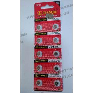 Батарейки AG4-LR626 (код 3315)
