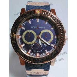 Наручные часы Ulysse Nardin (код 3320)