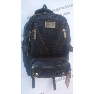 Рюкзак GoldBe (код 3325)